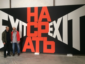 Andrej Molodkin und Erik Bulatov in der Ausstellung.©Anthony Martin