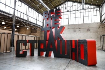 Erik Bulatov,ВСЕ НЕ ТАК СТРАШНО/ Everything`s Not So Scary (2016), Skulptur aus Stahl, teilweise rot bemalt, Höhe: 8 m.© Donald Van Cardwell