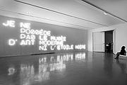 Pierre Huyghe · Prolog der Ausstellung «Celebration Park», Musée d´Art Moderne de la Ville de Paris/ARC, © Florian Kleinefenn