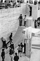 Michael Grossert · Skulpturenhof, Primarschule Aumatten, 1967 © ProLitteris. Foto: Rob Gnant