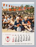 Die Völker lieben die Werke des Vorsitzenden Mao, Kalenderblatt, Juli 1968, China National Textiles, Import & Export Corp., 1968, Museum für Völkerkunde Wien In chinesischen Publikationen wurden damals gerne ausländische Verehrer des Maoismus dargestellt. Auf diesem Kalenderblatt sind es westliche «Experten», die für chinesische Verlage arbeiteten.
