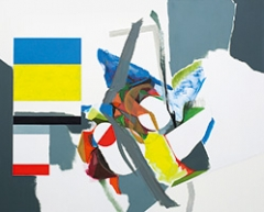 Vera Ida Müller · Annäherung an eine Landschaft, 2014, Öl auf Leinwand, 160x200cm, Courtesy Herrmann Germann Contemporary, Zürich