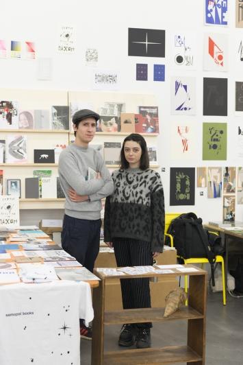 samopal books Moskau.Foto: Dominik Zietlow