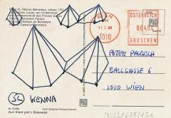 Sol LeWitt · Postkarte mit Ausstellungsskizze, 1986, Wien Museum ©ProLitteris