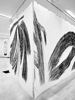 Barbara Grosse · Radierungen, 2009/2010 © ProLitteris. Foto: Bernhard Strauss