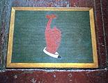Rubber Carpet, 1995, 49 x 62 cm