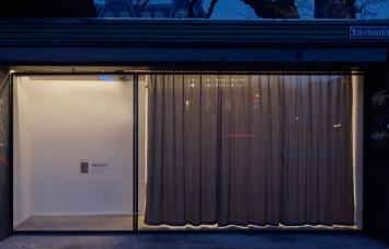 Kunstraum Satellit, Ausstellung Karen Amanda Moser 2021 / Bild: Carolina Piasecki