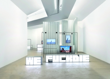Hito Steyerl · Hell Yeah We Fuck Die, 2016, Installation Kunstmuseum Basel, 2018 ©ProLitteris