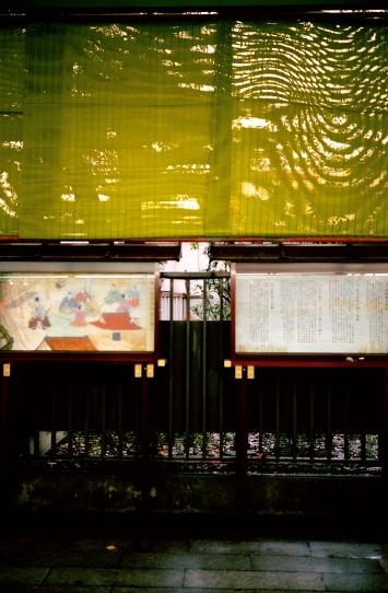 Claudio Moser · Asakusa I, 2002/2003, Inkjet gerahmt, 229x151cm, Edition3 ©ProLitteris