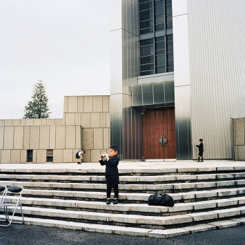Bunkyo City St. Mary's Cathedral (Three Kids), 2015