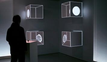 Raven Kwok · Portal 1.0, 2014–2020.Foto:Digital Arts Association