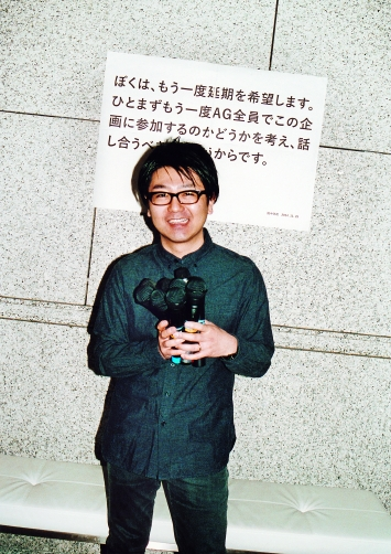 Koki Tanaka, 2015.Foto: Motoyuki Daifu
