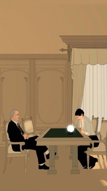 Joëlle Flumet · Petites dramaturgies fédérales, 2013, Video still aus: I love Schengen – Salle des Pas perdus, Animation im Format MPEG-4