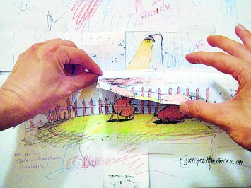 Donato Sansone · Videogioco (Loop Experiment), 2008, 1'23''