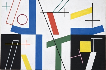 Sophie Taeuber-Arp · Six espaces avec croix, 1932, Gouache auf Papier ©ProLitteris