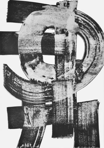 Luigi Pericle · Ohne Titel (Matri Dei d.d.d.), 1964, Tusche auf Papier, 60x42cm, Museo d'arte della Svizzera italiana, Lugano