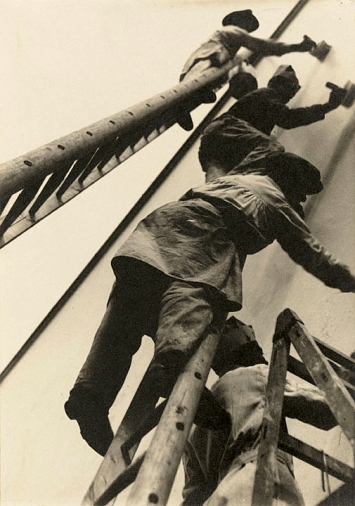 Gertrud Arndt · o.T., 1929–30, Gelatinedruck mit Silbersalz ©ProLitteris, Thomas Walther Collection, Courtesy MoMA, NY/Scala, Florenz