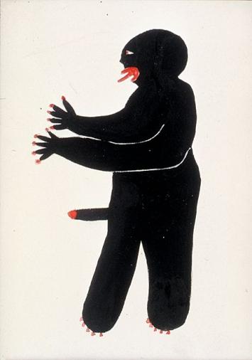 Anonym · Ohne Titel, 1917, Gouache auf Papier, 44x30,5cm ©C.G. Jung Institut, Zürich/Küsnacht