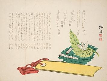 Ueda Kōchū · Seidenraupenzucht, 1860er-Jahre. Japan, Edo-Zeit, Vielfarbendruck