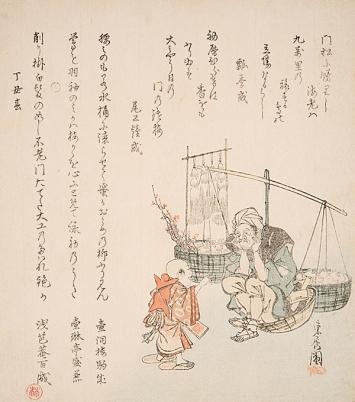 Tōkyoen · Strassenhändler für Neujahrsschmuck und Knabe, 1817 oder 1877, Vielfarbendruck
