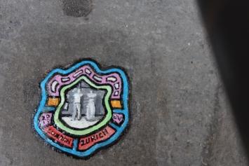 Chewing Gum, Froschaugasse 2, Foto: Manuela Hitz