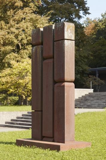 Figure X A, Kunstinventar der ETH Zürich, Inv. Nr. Ki-00206