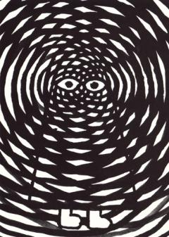 Benjamin Sommerhalder, Ghost Knigi Hypnosis