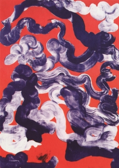 Zuni Halpern, Lithografie, 2011/2901