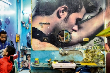 Nadia Mounier · The Barber Shop, 2015, C-Print, 70x100cm