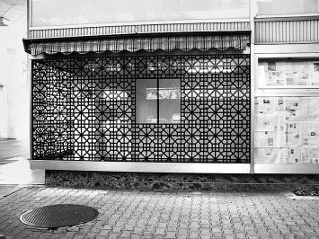 Installation von Navid Tschopp. Foto: Chri Frautschi