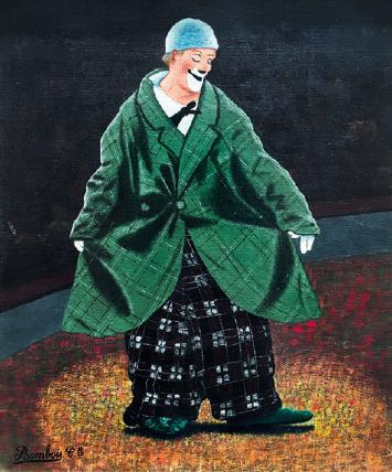 Camille Bombois · Le Clown Grock, o.D., Öl auf Leinwand, 46x30cm ©ProLitteris