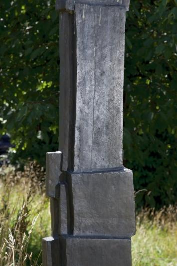 Fritz Wotruba, Grosse stehende Figur, 1966,Plastik, Bronze, 195,5x27x58 cm, Kunsthaus Zug, Dorfstrasse 27, Eigentum Kunsthaus Zug, Schenkung Lucy Wotruba